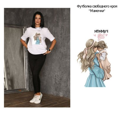 №135-✦Bloomy line✦-детская мода для маленьких модниц.Новинки — Новинки — Аксессуары для волос