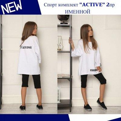 =✦Bloomy line✦-детская мода для маленьких модниц