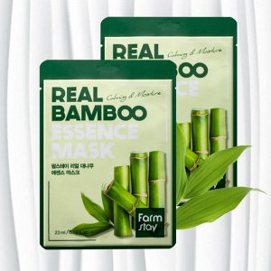 Тканевая маска с экстрактом бамбука Real Bamboo Essence Mask