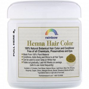 Rainbow Research, Хна, краска для волос и кондиционер, бургундский (темный красновато-каштановый), 4 унции (113 г)