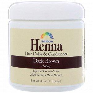 Rainbow Research, Хна, краска и кондиционер для волос, темный коричневый (соболь), 113 г