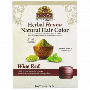 Okay Pure Naturals, Натуральная краска для волос из травяной хны, винно-красный, 56,7 г (2 унции)