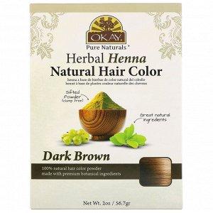 Okay Pure Naturals, Натуральная краска для волос из травяной хны, темно-коричневый, 56,7 г (2 унции)