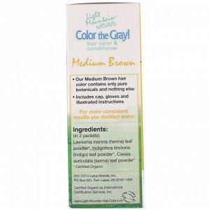 Light Mountain, Color the Gray! Натуральная краска для волос, средний коричневый 7 унции (198 г)
