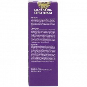 Kundal, Macadamia, Ultra Serum, Cherry Blossom, 3.4 fl oz (100 ml)