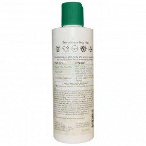 Aubrey Organics, Гель для волос с чиа, Сильная фиксация, 8 ж. унц.(237 мл)