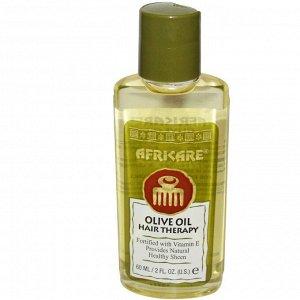 Cococare, Африкэр, оливковое масло для терапии волос, 60 мл (2 жидкие унции)
