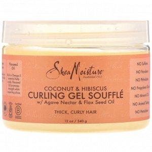 SheaMoisture, Curling Gel Souffle, Coconut & Hibiscus, 12 oz (340 g)