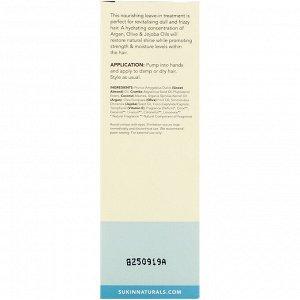 Sukin, Hydrating Treatment Oil, Haircare, 1.69 fl oz (50 ml)