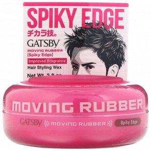 Mandom, Gatsby, Moving Rubber, Spiky Edge, воск для волос, 2,8 унции