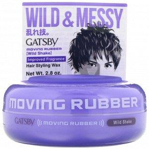 Mandom, Gatsby, Moving Rubber, воск для волос, «Необузданный всплеск», 2,8 унции