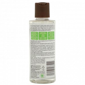 Palmer&#x27 - s, Coconut Oil Formula, сыворотка для разглаживания волос, 178 мл (6 жидких унций)