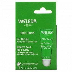 Weleda, Skin Food, масло для губ, 8 мл (0,27 жидк. унции)