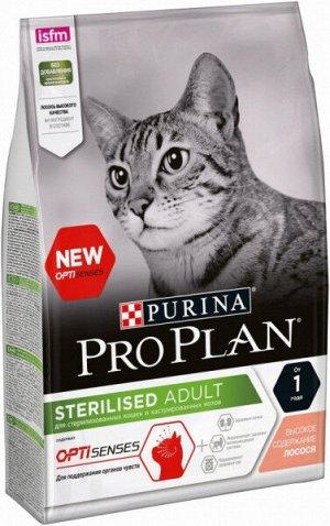 Pro Plan Sterilised сухой корм для стерилизованных кошек для поддержания органов чувств Лосось 3кг АКЦИЯ!