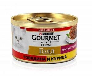 Gourmet Gold влажный корм для кошек Мясной Тортик Говядина/Курица 75гр консервы АКЦИЯ!