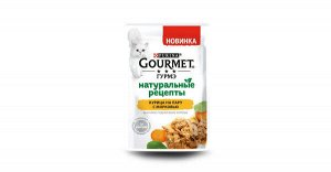 Gourmet Натуральные рецепты влажный корм для кошек Курица/Морковь 75гр пауч АКЦИЯ!