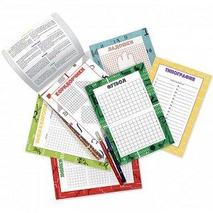 """Планшет """"Игры на бумаге №2"""" (6 знаменитых игр на бумаге: (Змейки, Быки и коровы, Коридорчики, Ладошки, Типография, Футбол))"""