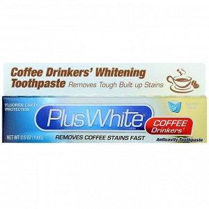 Plus White, Отбеливающая зубная паста Coffee Drinkers (Любители кофе), прохладный мятный вкус, 100 г (3,5 унции)