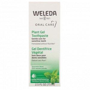 Weleda, Oral Care, Plant Gel Toothpaste, Spearmint, 2.5 fl oz (75 ml)