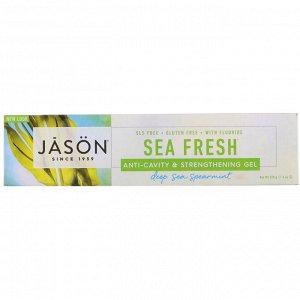 Jason Natural, Sea Fresh, укрепляющий гель для защиты от кариеса, глубоководная мята, 170 г (6 унций)