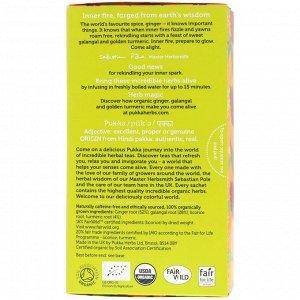 Pukka Herbs, Три вида имбирного травяного чая, без кофеина, 20 чайных пакетиков, 36 г