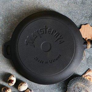 Сковорода чугунная литая, 220 х 40 мм, премиум набор