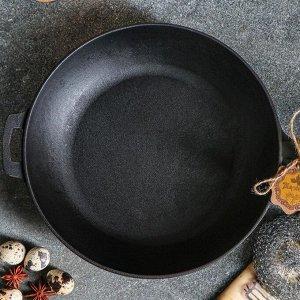 Сковорода чугунная литая, 260 х 60 мм, премиум набор