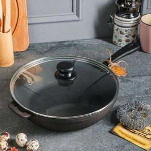 Сковорода чугунная литая, 260 х 60 мм, со стеклянной крышкой, премиум набор