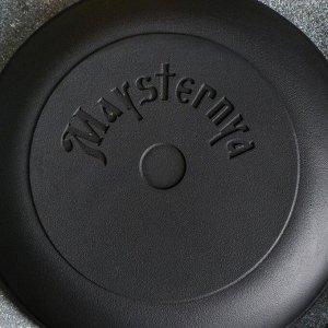 Сковорода чугунная литая, 240 х 40 мм, с деревянной ручкой, премиум набор