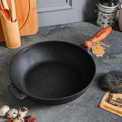 Посуда для дома на любой вкус — Сковороды 22-26 см Чугунные