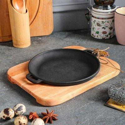 Cal*ve — Премиум качество на Вашей кухне! Скидки до 20%%! — Maysternya — Посуда