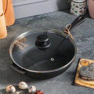 Сковорода чугунная литая, 240 х 60 мм, со стеклянной крышкой, премиум набор