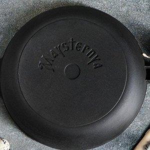Сковорода чугунная литая, 280 х 60 мм, с деревянной ручкой, премиум набор