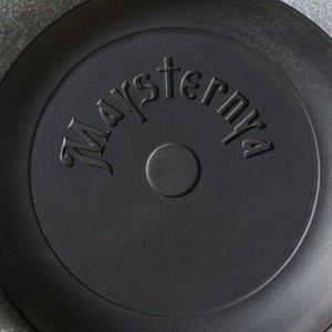 Сковорода чугунная литая, 240 х 60 мм, с деревянной ручкой и стеклянной крышкой, премиум набор