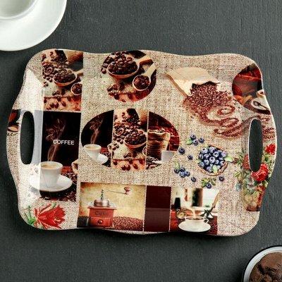 Турецкая Посуда+Посуда Праздников ,Фужеры,Стаканы,Подставки. — Подносы — Посуда