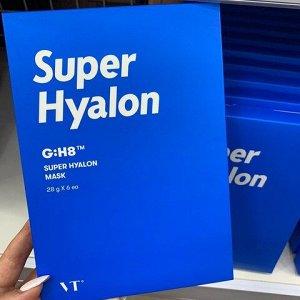 VT Cosmetics Super Hyalon Mask Увлажняющая ампульная тканевая маска