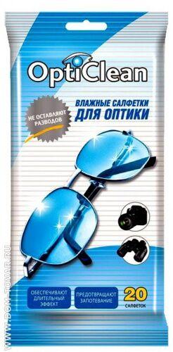 OptiClean влажные салфетки для оптики 20 шт
