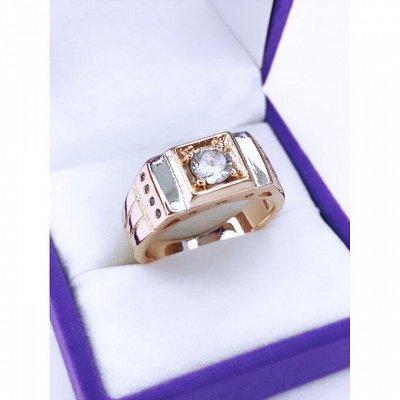 Дубайское золото - роскошно и изысканно — Мужские кольца — Бижутерия