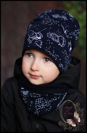 Комплект для мальчика хлопковый «Космос» (т.син)