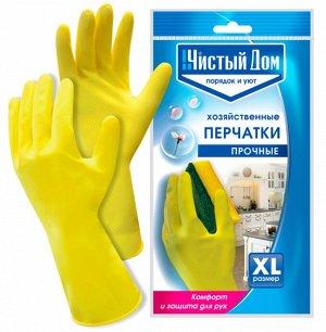 Перчатки латексные ПРОЧНЫЕ с внутренним покрытием Чистый Дом