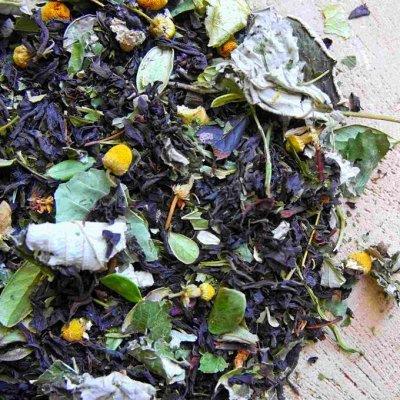 Огромный выбор чая и кофе на любой вкус — Чёрный чай Eco-line — Чай