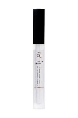 Возбуждающий блеск для губ «Горячая штучка» с разогревающим эффектом со вкусом карамели (5 мл)
