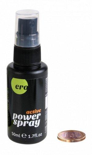 Мужской спрей для придания силы Active Power Spray (50 мл)