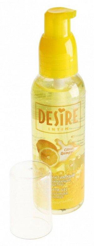 Гель-лубрикант DESIRE (цитрус) 60 мл