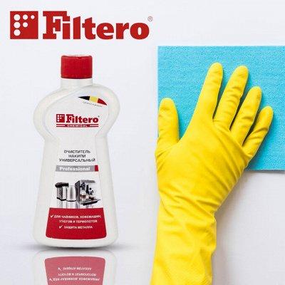 Filtero — идеальная чистота во всем доме
