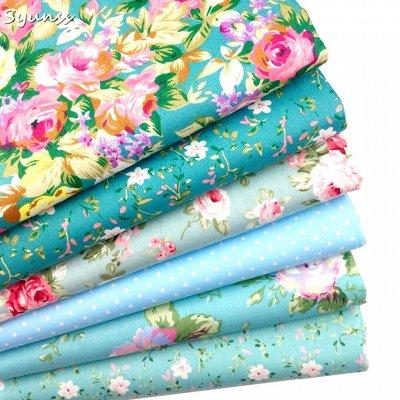 Текстильная лавка! Большой выбор тканей по супер-ценам