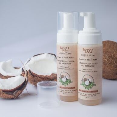 Baraka быстрая. Кокосовые масла и Тмин, все натуральное!🔥 — Кремы, маски и спреи для лица — Кремы