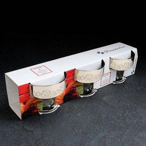 Набор креманок «Флора», 220 мл, 3 шт, с гравировкой и напылением
