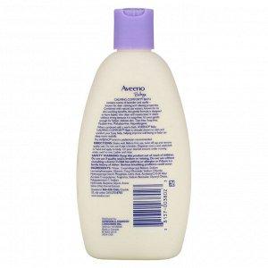 Aveeno, Продукция для детей, Успокаивающее средство для ванны с лавандой и ванилью, 8 жидких унций (236 мл)