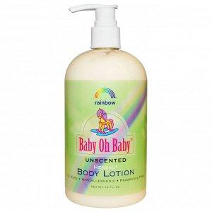 Rainbow Research, Baby Oh Baby, лосьон для тела, без запаха, 16 жидких унций
